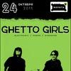 ~~~~~ GHETTO GIRLS *******