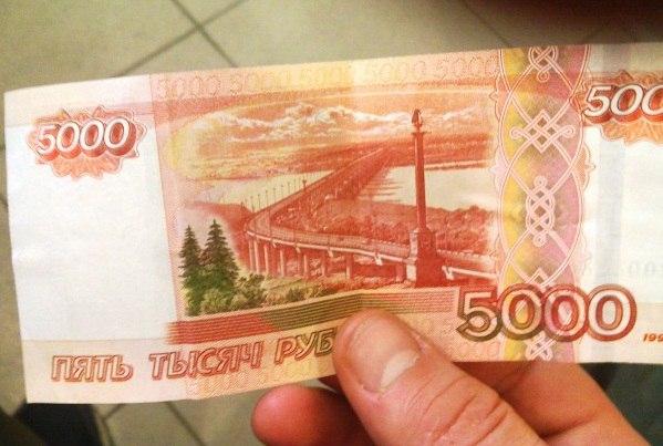 Житель станицы Кардоникской украл деньги