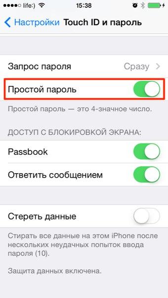 Как сделать общий сброс на айфон 5  630