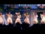 AKB48 Request Hour 1035 2015. Места 110-81. Энкор