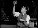 1928 - Цирк