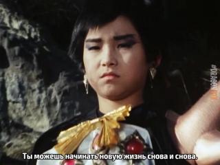 [dragonfox] Choujuu Sentai Liveman - 49 (RUSUB)