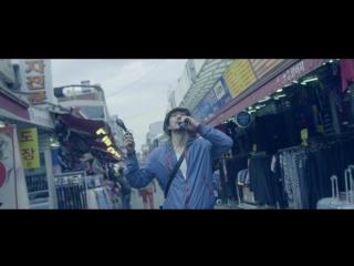 |MV| Tiger JK - Forever