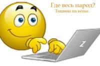 http://cs627929.vk.me/v627929902/23870/1x88HuBLR7o.jpg