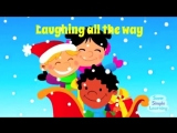 Песня Jingle Bells с текстом. Рождество.