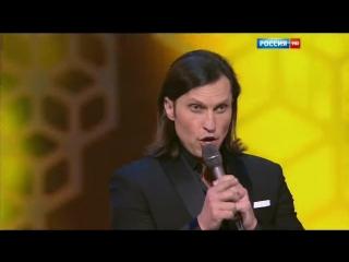 Артур Пирожков - Плачь, детка (Субботний вечер 29.08.15) HD
