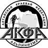Алтайская краевая федерация альпинизма