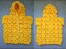 Детский жилет с капюшоном (Children's vest with hood)