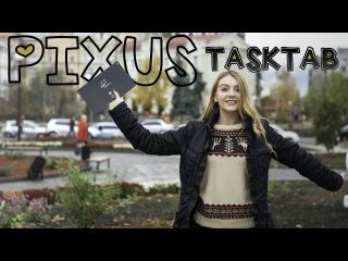 Pixus taskTab 10.1: обзор планшета