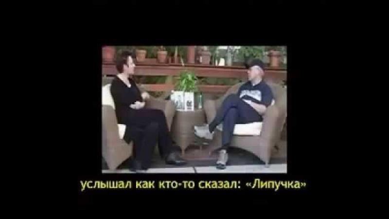 Интервью Мабель Катц с доктором Хью Леном