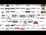 Индукционные плиты ТЕХНО ТТ www foodsell ru 8800 555 37 32