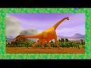 Поезд Динозавров серия 18. Динозавры, которые любят рыть. Морские ракушки Шайни