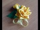 Цветы из ткани. Как сделать розу из узкой атласной ленты