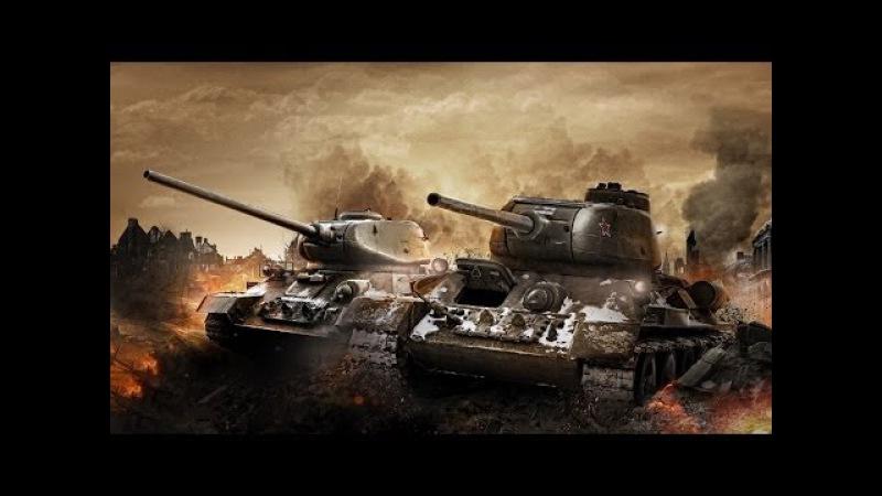 Митьки поют песню танкистов всего мира По полю танки грохотали В броню ударила болванка
