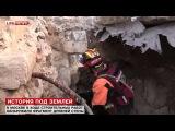 В Москве в ходе строительных работ обнаружили фрагмент древней стены