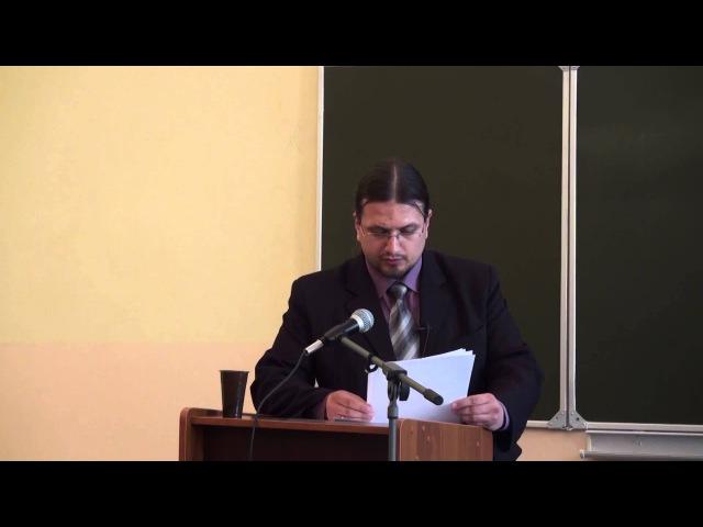 В.Бибихин как антипаламит | Лука Леонкевич | ЕУСПб | Лекториум