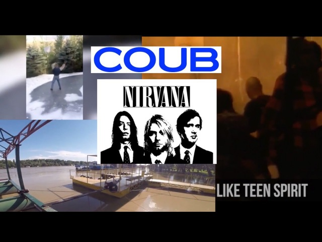 Fails Like Teen Spirit COUB Нирвана фейл COUB