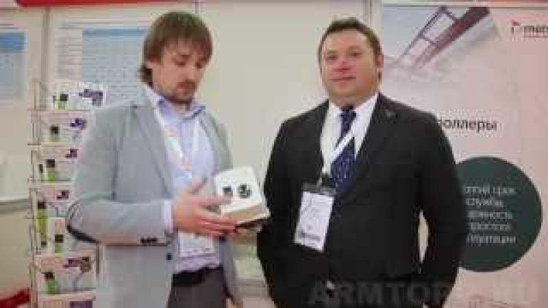 METSO. Видеопрезентация новинок компании для ПТА Armtorg.ru в рамка АС-форума