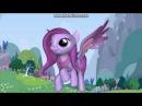 Мой маленький пони дружба это магия 1 сезон 9 серия Мама принцессы Луны часть 1