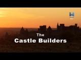Строители замков 2. Осады и приступы (2015)