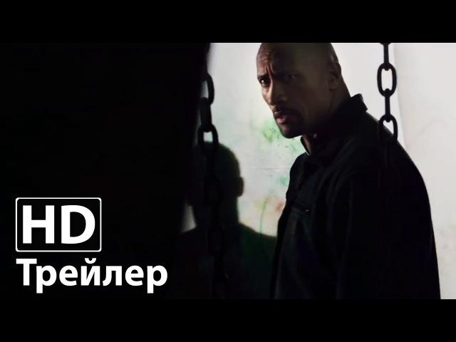 Стукач - Русский трейлер | HD