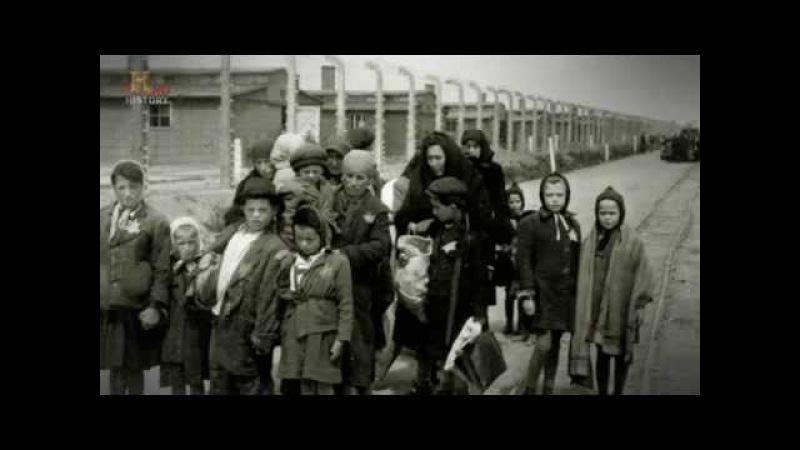 Освенцим Путешествие в ад. Документальный фильм