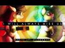 Jeff Burgess ft.Eilemonty - I Will Always Miss Us (русские субтитры)