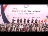 K-Pop World Festival 2014 14.06.2014 - BTS - No More Dream live