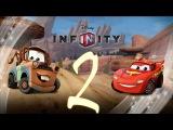 Прохождение Disney Infinity Тачки Часть 2
