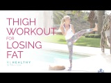 Thigh Workout For Losing Fat Rebecca Louise