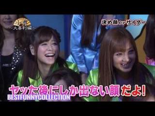 Game Show - Gameshow Siêu Bựa Nhật Bản - Hài Không Đỡ Được