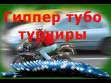 Покер онлайн на русском или моя игра в покер на реальные деньги часть 13