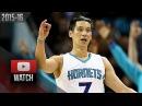 Jeremy Lin Full Highlights vs Spurs (2016.03.21) - 29 Pts, Clutch LINSANITY!