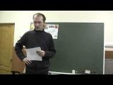 Лекция о лженауке, Барзиков Константин (ТК