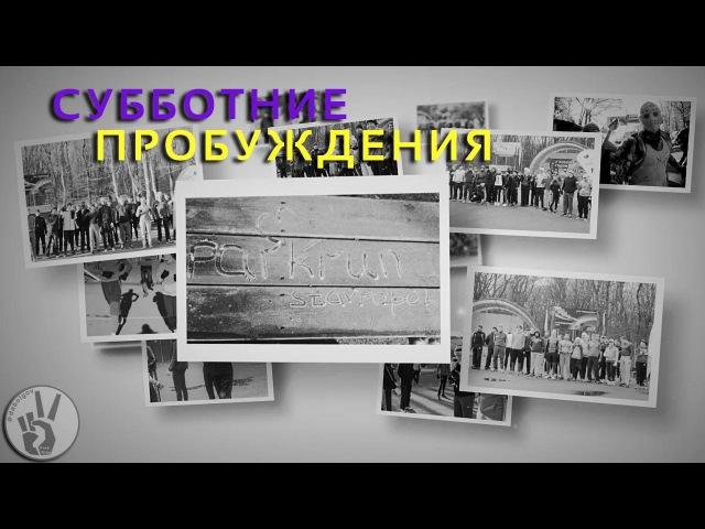 PARKRUN STAVROPOL SLIDESHOW / PARKRUN СТАВРОПОЛЬСКИЙ КРАЙ