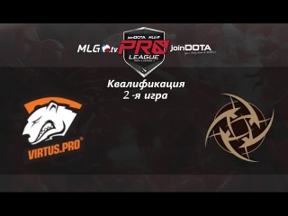 Virtus.Pro vs Ninjas in Pyjamas | JoinDota MLG Pro League S2, 2-я игра, 13.05.2015