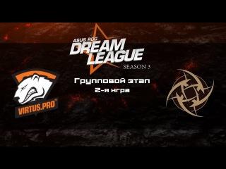Virtus.Pro vs Ninjas in Pyjamas | Asus Rog DreamLeague S3, 2-я игра, 19.05.2015