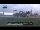 See the 106mm cannon storming the Assadi Forces with two shells
