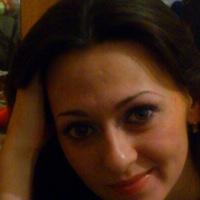 Алена Зобнина