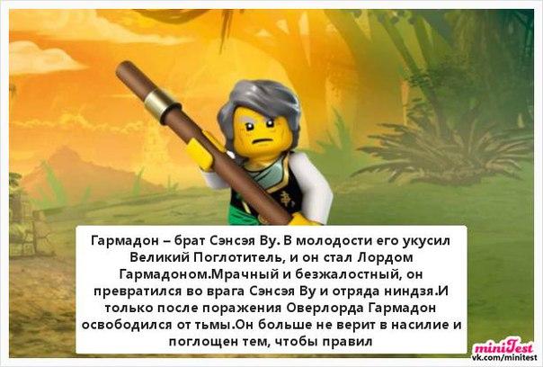 Фото №389578794 со страницы Димы Дубового