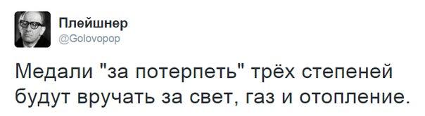 Докладчики ПАСЕ Хукла и Фишер посетят Украину 1-3 февраля для оценки реформ - Цензор.НЕТ 6171