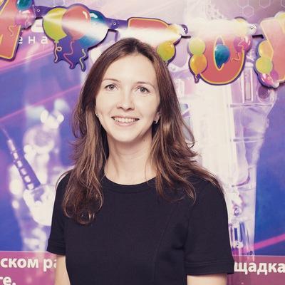 Людмила Кучерова