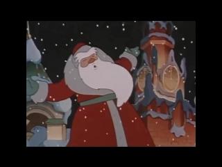 Новогоднее путешествие  Советский новогодний мультик