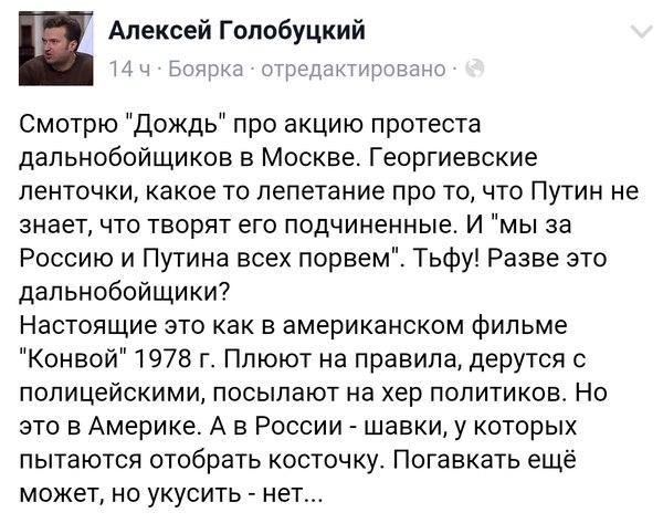 За минувшие сутки в Украине произошло более 100 пожаров, - ГосЧС - Цензор.НЕТ 6960