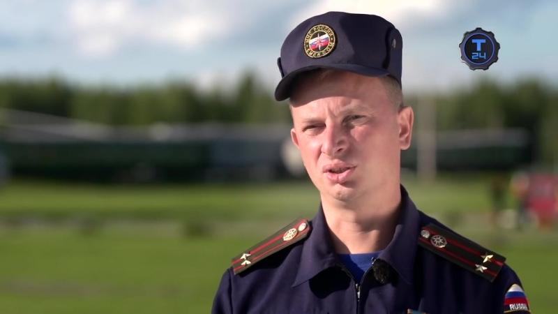 ДФ Неудержимый МАКС МЧС Фильм 1