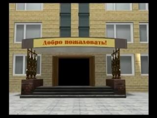Футаж начало фильма Добро пожаловать в школу (с озвучкой) Futaj shkola Footage