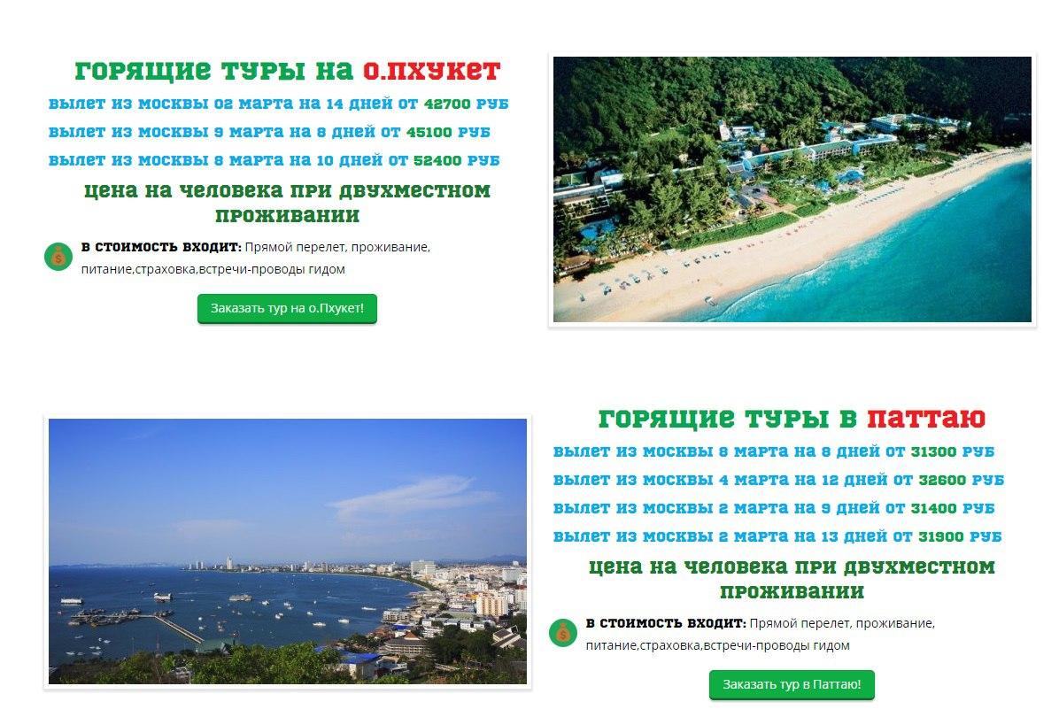 Горящие туры в Грецию из Москвы по низким ценам  Раннее