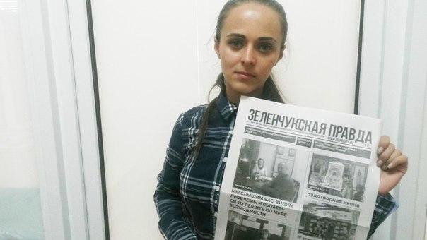 Внимание! Вышел первый печатный выпуск газеты «Зеленчукская Правда»