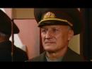 Кремлёвские курсанты 1 сезон 34 серия (СТС 2009)