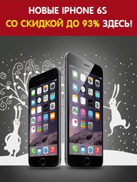 bdf4aada88b3 Интернет гипермаркет электроники! | ВКонтакте